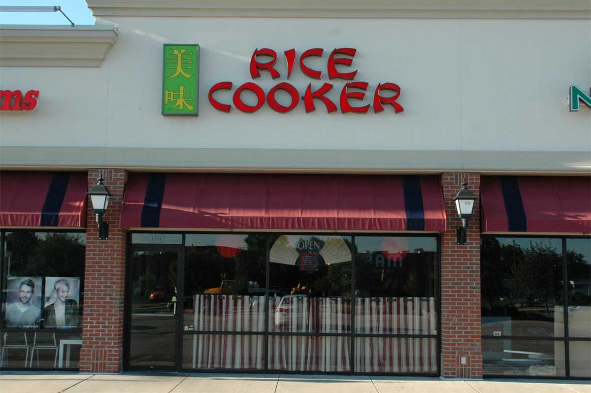 Zionsville Restaurants: Rice Cooker (opens in new window)